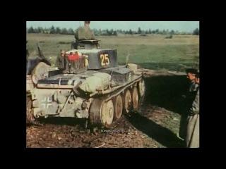 1941 Dawn of Operation Barbarossa - German Amateur Film