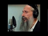 Shema Israel.