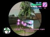 Прохождение GTA Vice City миссия 29 - Грязное Лизание.