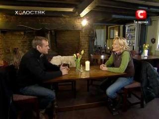 Холостяк 2 сезон Выпуск 11 от 17 мая 2012