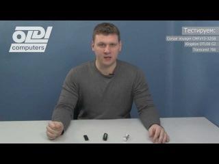 Сравнительное тестирование накопителей USB 3.0