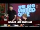 Уэйн Руни показывает фразу «Играй как Бэкхем»