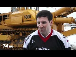 Михаил Юревич снялся в хоккейном ролике от 74.ru