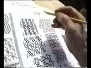 Уроки каллиграфии от П. П. Чобитько