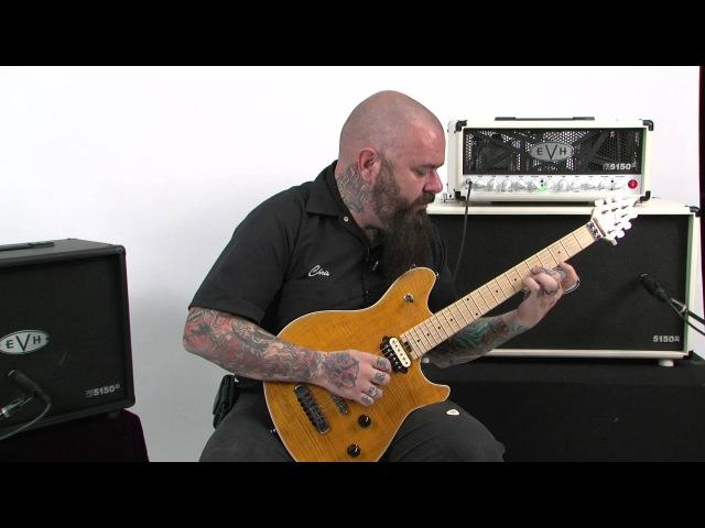 EVH Gear - 5150III Amp