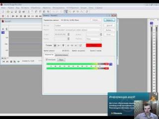 sound forge записать аудио файла в формате mp3