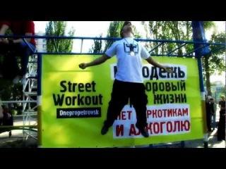 Street Workout Dnepropetrovsk соревнования на турнике и брусьях