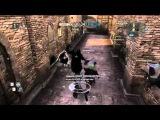 Assassins Creed Revelations Мультиплеер (30.06.2012)