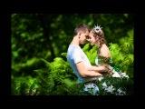 Наша сказочная love story от талантливой Ольги Луценко.