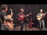 California Guitar Trio играют одну из своих воздушных импровизаций