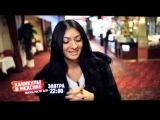 «Каникулы в Мексике». Жизнь после шоу»: 14 серия ЗАВТРА!