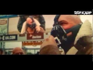 25-Й КАДР: Обзор х/ф