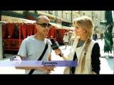 Estet-TV с Валери #175. Стрит фэшн