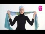 Стиль хиджаб