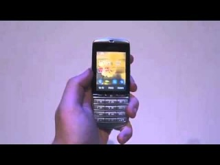 Nokia Asha 300 hands-on