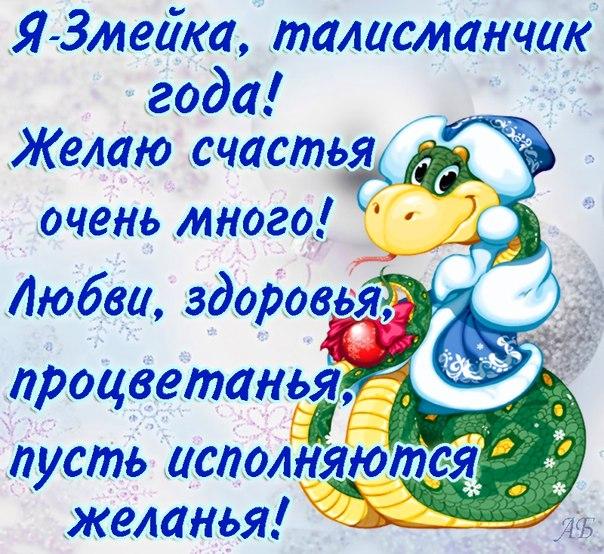 Фото №294154263 со страницы Кристиночки Пуковой