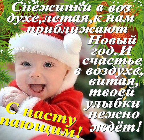Фото №294165176 со страницы Ангелюши Левченко