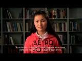Девочки Кыргызстана: образование для нас и про нас