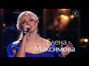 "Елена Максимова ""My Heart Will Go On"" - Голос - Нокауты - Сезон 2"