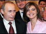 Путин. Свадьба Путина и Кабаевой. Редкие кадры.