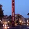 Салоу Коста Дорада Испания
