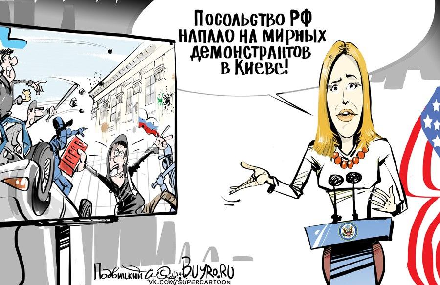 нападение на посольство россии в киеве фото