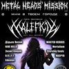 19.03 ОТБОР НА METAL HEADS MISSION-2014