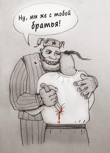 Языковой вопрос в Донбассе волнует небольшое количество людей, - донецкий журналист - Цензор.НЕТ 2352
