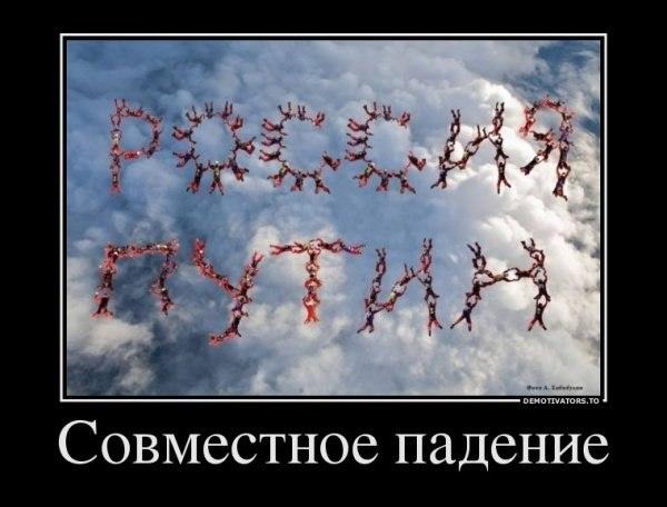 ПАСЕ может лишить Россию права голоса - Цензор.НЕТ 5508
