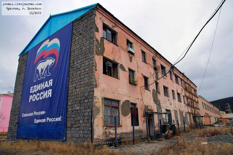 Донецкий облсовет открестился от сепаратистов - сессию отменили из-за захватчиков - Цензор.НЕТ 2101
