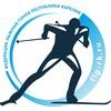 Федерация лыжных гонок Республики Карелия