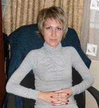 Светлана Никитина, 25 мая , Краснодар, id126001658
