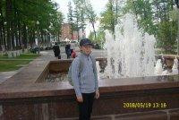 Макс Мокринский, 20 сентября 1990, Челябинск, id23168130