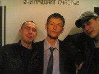 Сергей Черёмушкин, 9 июня , Казань, id26810475