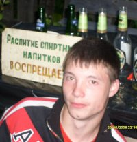 Ромка Ваха, 26 декабря 1990, Вологда, id28180271