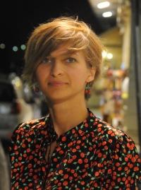 Елена Иванцова