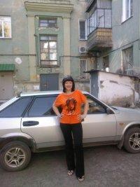 Лара Лысова, 27 августа 1989, Челябинск, id46754069