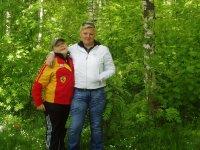 Рита Чугайнова, 30 августа , Омск, id51100747