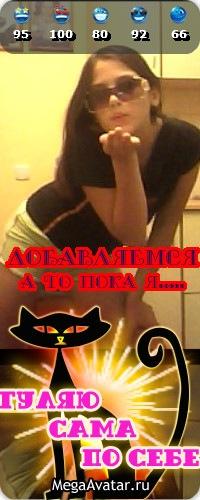 Олеся Зайцева