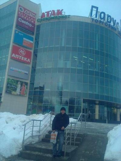 Азимбой Калонов, id204206320