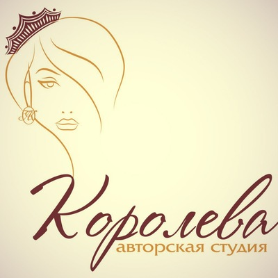 Ольга Королева