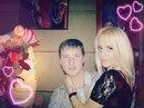 Эля Александрова фото #44