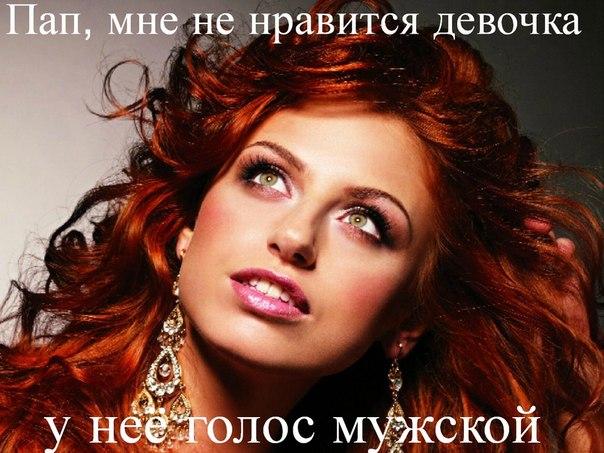 Здравствуйте помогите найти песню по описанию клипа - 1 1 ru