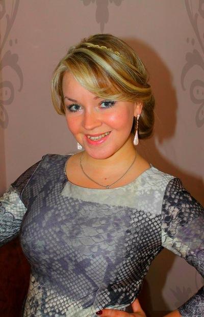 Наталья Смехова, 13 апреля 1983, Санкт-Петербург, id971940