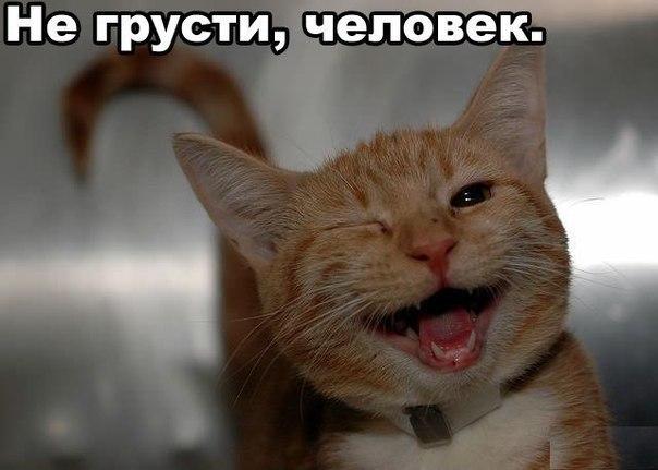 Всяко - разно 30 )))
