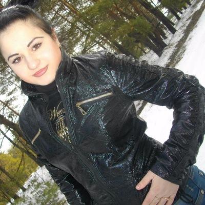 Алина Горбань, 5 апреля 1998, Николаев, id209535500