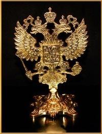 Юк Закон-Суда, 14 сентября 1999, Тольятти, id193977735