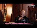 Мать и мачеха (Мать-и-мачеха) 8 серия (04.04.2013) Сериал