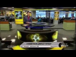 Новини на Футбол 1/Футбол 2 тепер на китайському