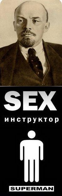Владимир Ленин, 22 апреля , Альметьевск, id31583692